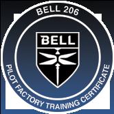 BELL FACTORY SCHOOL